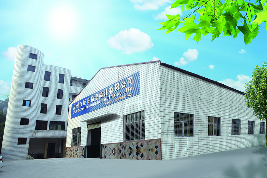 Shunhao Machines and Moulds Factory