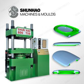 Shunhao Urea Toilet Seat Cover Pressing Machine
